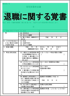覚書 書き方 甲乙