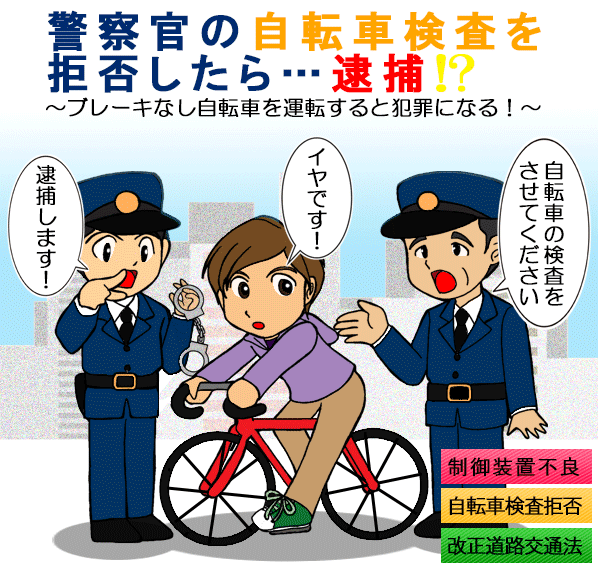 No52競技用自転車598x569Retake