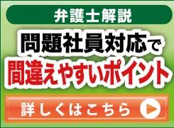 side_mondai