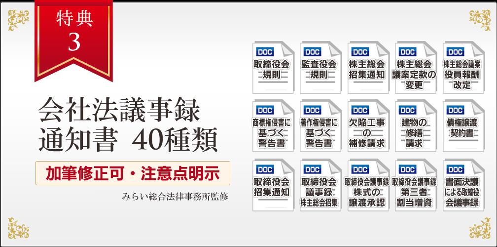 横浜の弁護士・法律相談 | みなと綜合法律事務所